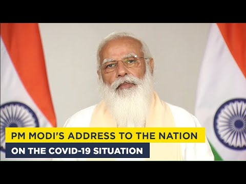 PM Modi's address to the nation on the COVID-19 situation