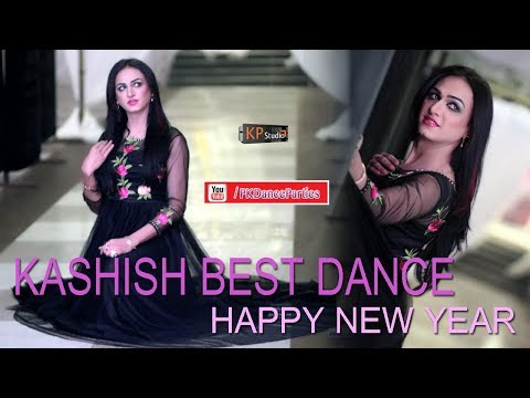 KASHISH BEST PERFORMANCE AFTER LONG TIME 2018 WEDDING MUJRA