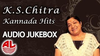 K S Chitra Super Hit Kannada Songs