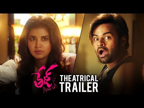 Tej I Love You Movie Theatrical Trailer | Sai Dharam Tej | Anupama Parameswaran