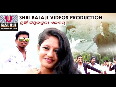 Video A Sunaina New Sambalpuri HD Video Song || Shri Balaji Videos Production || B Ganesh Rao download in MP3, 3GP, MP4, WEBM, AVI, FLV January 2017