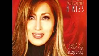 Leila Forouhar - Yek Booseh |لیلا فروهر - یک بوسه
