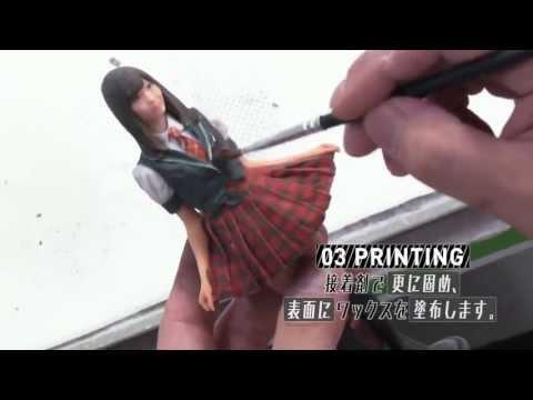 訂做你的3D女友 (3D列印新應用 / 3D Print Figure)
