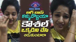 Madhavi Latha FIRES on Bigg Boss 2 Telugu | Koushal Army | Bigg Boss Telugu season 2