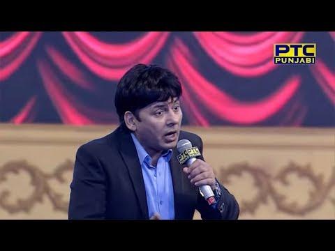 Comedy King Sudesh Lehri LIVE Performance at PTC Punjabi Music Awards 2018 (5/19)