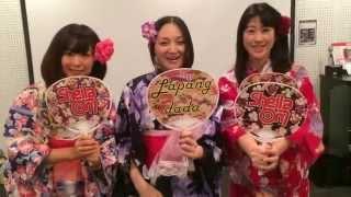 """Cewek Jepang nyanyi lagu Sheila on 7 """"Lapang Dada""""."""