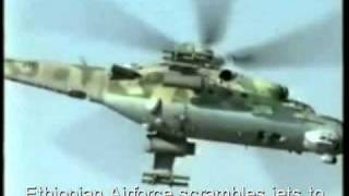Nile War  Ethiopia Vs Egypt (ኢትዮጵያ ፀረ ግብፅ)  ዓባይ ጦርነት