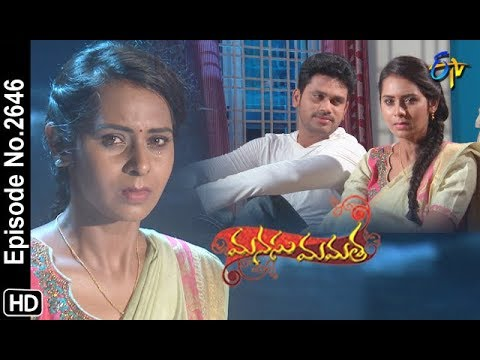 Manasu Mamata | 13th July 2019 | Full Episode No 2646 | ETV Telugu