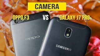 - Samsung Galaxy J7 Pro và Oppo F3 là thiết nhận được rất nhiều sự quan tâm từ người dùng, đây cũng là bộ sản phẩm cạnh tranh nhau trực tiếp trong phân khúc giá tầm trung. Trong video hôm nay, hãy cùng TGDĐ so sánh về khả năng chụp ảnh trên bộ đôi sản phẩm Galaxy J7 Pro và Oppo F3 nhé.- Tham khảo Samsung Galaxy J7 Pro: https://www.thegioididong.com/dtdd/samsung-galaxy-j7-pro- Tham khảo OPPO F3: https://www.thegioididong.com/dtdd/oppo-f3---Channel: https://www.youtube.com/user/TGDDVideoReviewsWebsite Thế Giới Di Động: https://www.thegioididong.com