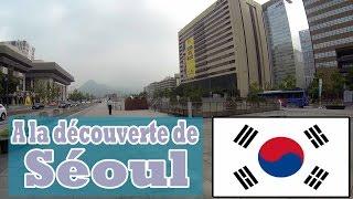 Courir dans Séoul - Corée du Sud