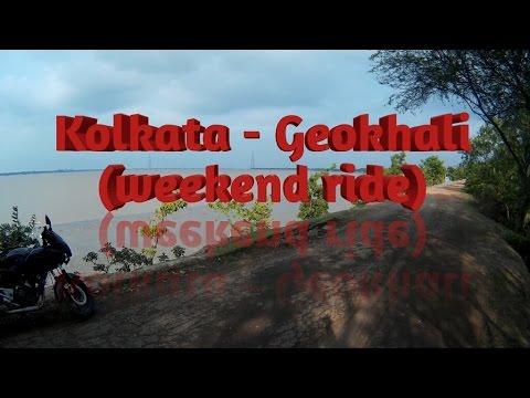 Video #1 Kolkata - Geokhali | Weekend Trip | Teaser video download in MP3, 3GP, MP4, WEBM, AVI, FLV January 2017