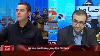 J-7: la révolution Algérienne en marche