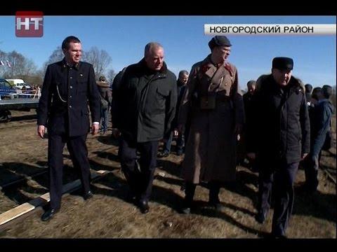 Исторический фестиваль в Новгородском районе посетили и руководители региона