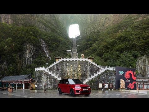 Land Rover presents the Dragon Challenge: 99 hair-raising turns and 999 ferocious steps standing between the Range Rover Sport Plug-In Hybrid and ...