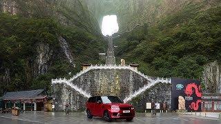 Podjazd po schodach do bramy nieba! Kozacki pokaz Range Rovera po którym opada szczena!