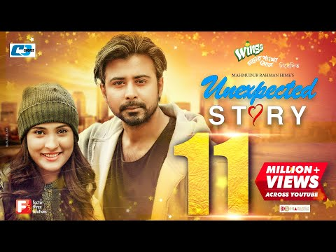 Download unexpected story afran nisho mehazabien valentine nato hd file 3gp hd mp4 download videos
