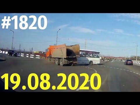 Новая подборка ДТП и аварий от канала Дорожные войны за 19.08.2020
