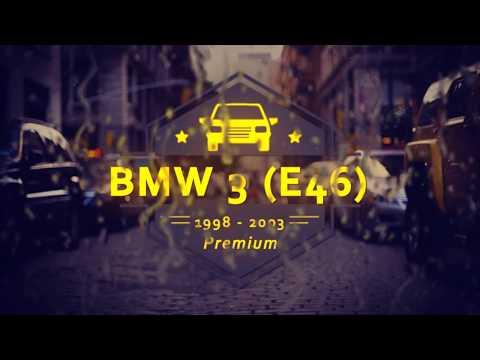 """Чехлы на BMW 3 (Е46), серии """"Premium"""" - серая строчка"""