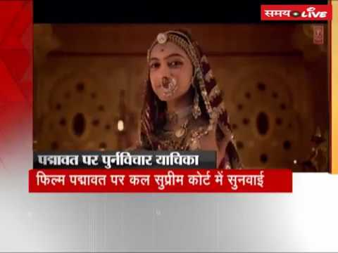 Rajasthan and MP government filed reconsideration petition in SC on film