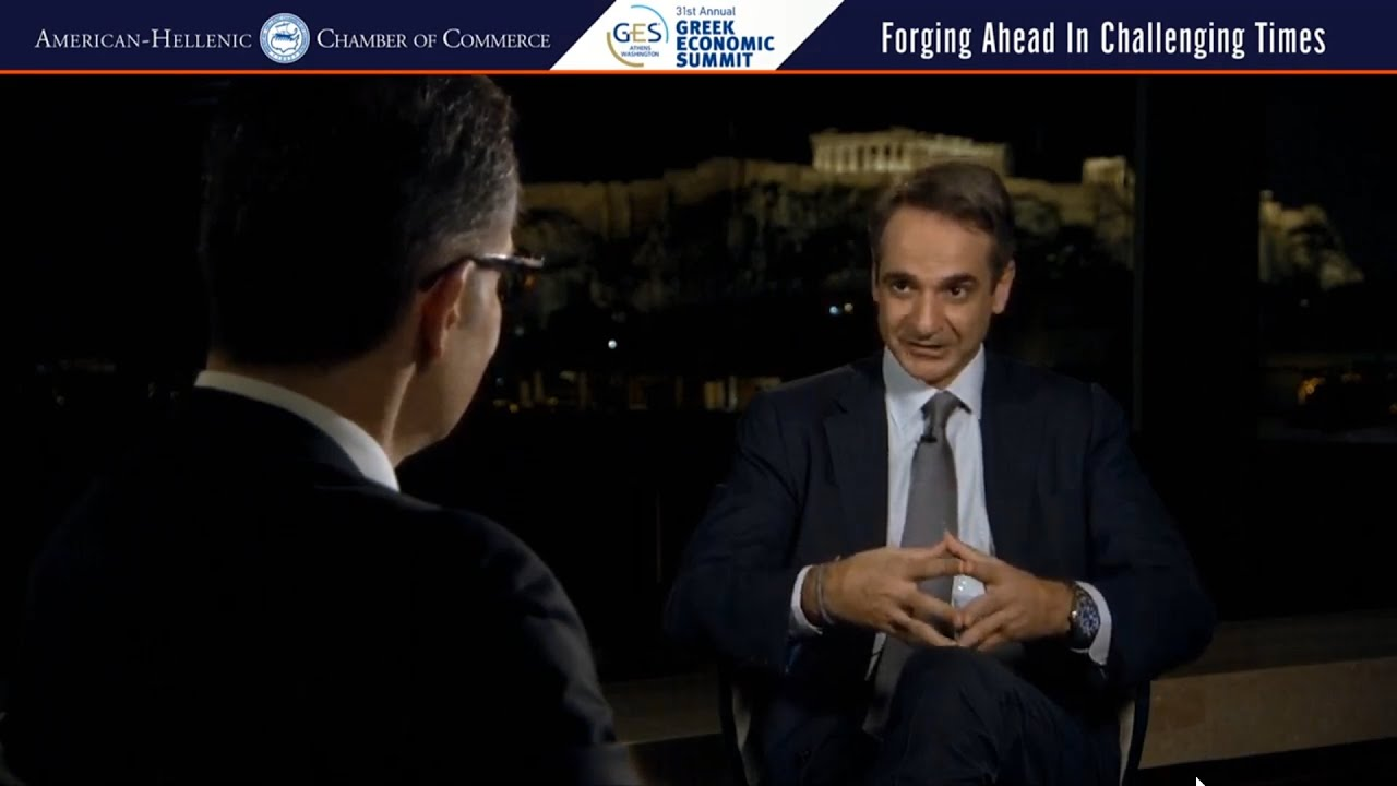 Ο πρωθυπουργός Κυριάκος Μητσοτάκης σε τηλεδιάσκεψη του Ελληνο-Αμερικανικού Εμπορικού Επιμελητηρίου