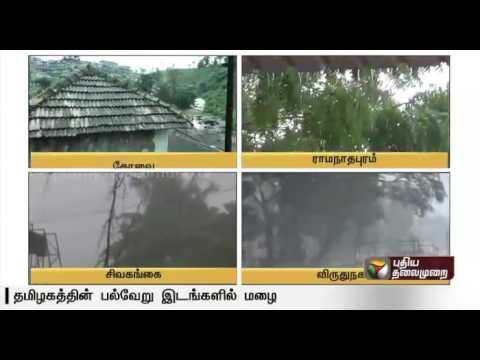 Widespread-heavy-rains-in-several-parts-of-Tamil-nadu