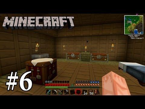 Minecraft с модами #6 - СТРОИТЕЛЬСТВО НОВОГО ДОМА