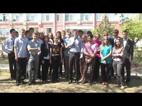 2013 год 11Б выпускной (дембельский) клип