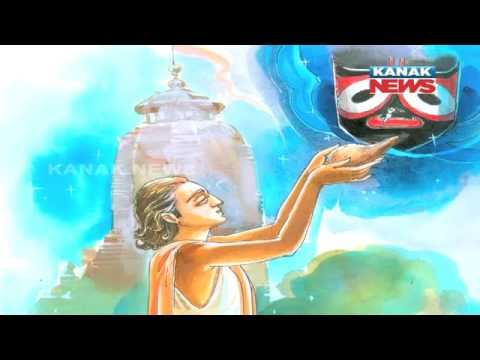 Video Ratha Jatra: The Story Of Dasia Bauri download in MP3, 3GP, MP4, WEBM, AVI, FLV January 2017
