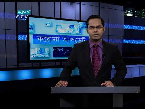 Corona Virus Update || 12 Pm || 25 October 2020 || ETV News