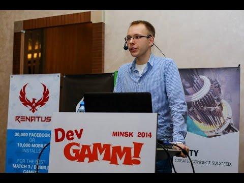 Sperasoft: Семь раз отмерь один интерфейс (DevGAMM Minsk 2014)