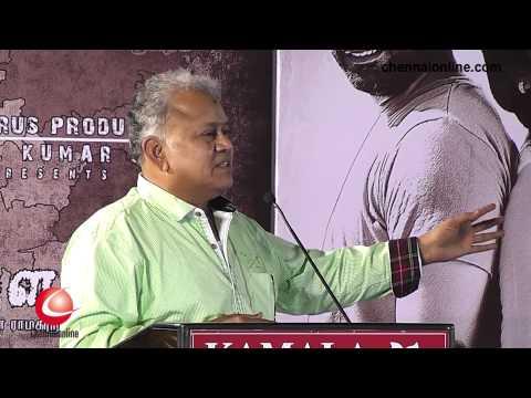 Vellai Ulagam Movie Audio Launch
