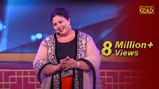 Video Anita Devgan Entry | Binnu Dhillon | Having Fun on Stage | PTC Punjabi Film Awards 2017 MP3, 3GP, MP4, WEBM, AVI, FLV Januari 2019