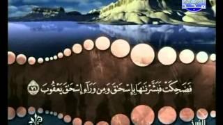 المصحف المرتل 12 للشيخ محمد صديق المنشاوي رحمه الله HD