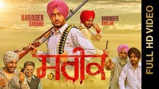Video New Punjabi Songs 2015   Shareek   Harinder Sandhu feat. Harinder Bhullar   MAD 4 MUSIC MP3, 3GP, MP4, WEBM, AVI, FLV Maret 2019
