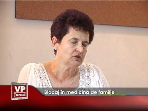 Blocaj în medicina de familie