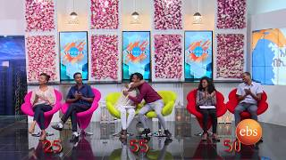 Sunday with EBS: Entewawekalen Wey/ እንተዋወቃለን ወይ EBS Special Show/ Coming Soon!