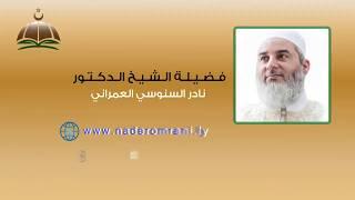 (جمع نية القضاء بالست من شوال)