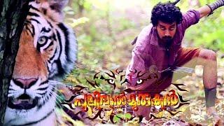 Malayalam Short Film 2016   Pulival Murugan   Malayalam Latest Short Film 2016