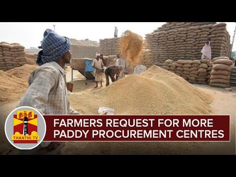 Farmers-Request-For-More-Paddy-Procurement-Centres--Thanthi-TV