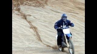 6. 2004 Yamaha YZ250
