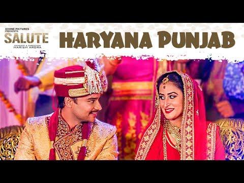 Haryana Punjab (Full Song) Salute | Nav Bajwa, Har