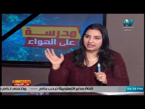 دراسات اجتماعية الصف الثالث الاعدادي 2020 (ترم 2) الحلقة 4 - القضية الفلسطينية