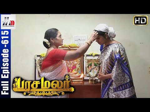 Video Pasamalar Tamil Serial | Episode 615 | Pasamalar Full Episode | Home Movie Makers download in MP3, 3GP, MP4, WEBM, AVI, FLV January 2017