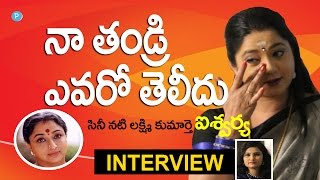 Video Actress Lakshmi Daughter Aishwarya About Her Father - Must See End MP3, 3GP, MP4, WEBM, AVI, FLV Maret 2018