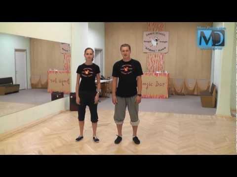 Буги-Вуги: современная вариация. Видео урок онлайн обучения.