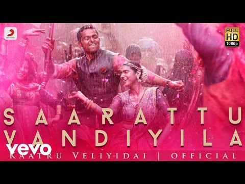 Video Kaatru Veliyidai - Saarattu Vandiyila Promo | AR Rahman, Mani Ratnam download in MP3, 3GP, MP4, WEBM, AVI, FLV January 2017