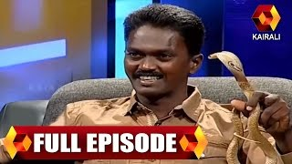 Video JB Junction: Vava Suresh - Part 1 |  8th March 2014 MP3, 3GP, MP4, WEBM, AVI, FLV Juni 2018