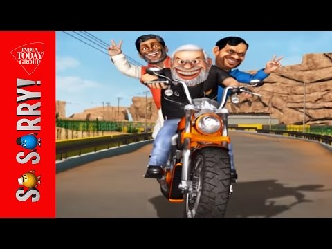 So Sorry: The Adventurous Road To Bihar Elections