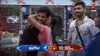It's time for a grand reunion of #BiggBossTelugu3 Today at 10 PM on #StarMaa