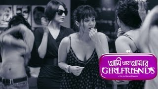 Aami Aar Amaar Girlfriends | Title Song